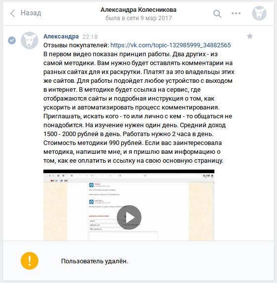Снимок экрана от 2017-11-21 08_21_48
