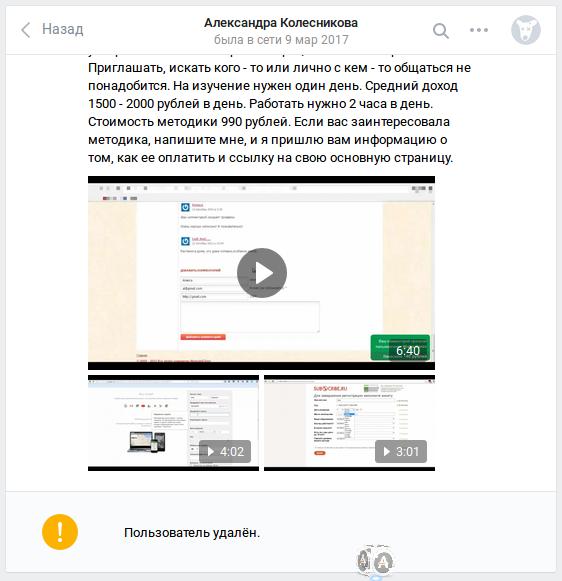 Снимок экрана от 2017-11-21 08_22_54
